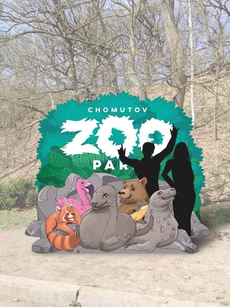 branding a logo zoopark chomutov